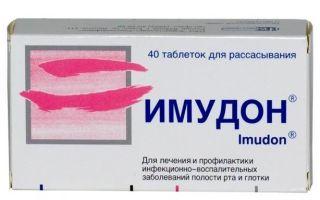 «тонзилгон» для детей до года и старше: инструкция по применению капель и таблеток-драже, аналоги