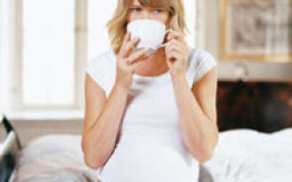 Что нужно делать, чтобы родить побыстрее, что можно съесть или выпить?