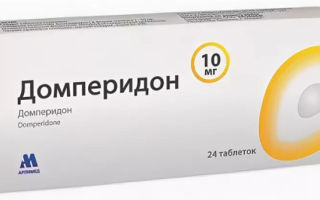 Детский «мотилиум»: инструкция по применению суспензии и таблеток для новорожденных и детей от года, аналоги
