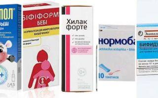 «линекс» для лечения детей: инструкция по применению капель, порошка и капсул, дешевые аналоги препарата
