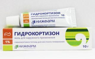 Инструкция по применению «гидрокортизоновой мази» для лечения глаз у детей