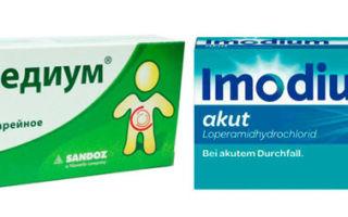 «лоперамид»: инструкция по применению капсул и таблеток для детей разного возраста