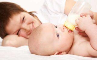Как быстро избавиться от грудного молока кормящей маме: что сделать, чтобы оно перегорело и пропало?