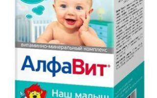 «супрадин кидс» для детей: инструкция по применению витаминов разных форм (гель, рыбки, мишки и юниор)