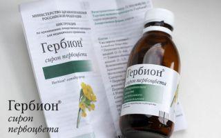 «гербион»: инструкция по применению сиропа для детей от сухого и влажного кашля
