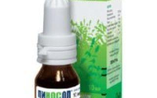 Можно ли на ранних и поздних сроках беременности капать в нос нафтизин, как его правильно применять?