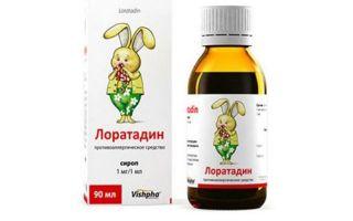 «лоратадин»: инструкция по применению таблеток и сиропа для детей разного возраста с расчетом дозировки
