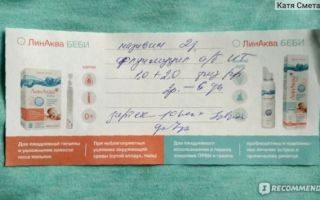 «флуимуцил — антибиотик ит»: инструкция по применению для ингаляций детям