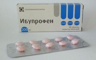 Инструкция к «ибупрофену» при грудном вскармливании: можно ли кормящей маме принимать данное жаропонижающее?