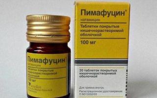 Инструкция по применению детского «флуконазола» при молочнице для ребенка до 3 лет и старше