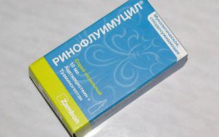 Инструкция по применению спрея в нос «ринофлуимуцил» для лечения детей разного возраста, аналоги препарата