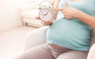 Первые признаки, говорящие о начале родовой деятельности: как понять женщине, что начинаются роды?