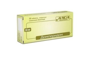 Таблетки от укачивания в транспорте для детей от 1-2 лет: обзор средств для предотвращения тошноты