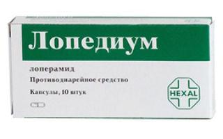 «имодиум»: инструкция по применению для детей с дозировками по возрасту
