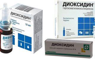 «диоксидин»: инструкция по применению для детей при заболеваниях носа и уха