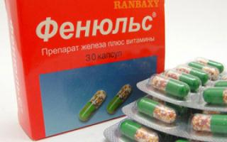 Капли и сироп «актиферрин»: полная инструкция по применению для грудничков и детей от года