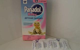 Свечи «цефекон д» для грудничков и детей от года: инструкция по применению и аналоги препарата