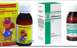 «амброксол»: инструкция по применению сиропа от кашля для детей до года и старше, аналоги препарата