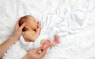 Проведение неонатального скрининга новорожденных в роддоме на наследственные заболевания: анализ крови из пяточки