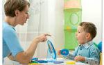 «энцефабол» — суспензия и таблетки для детей: инструкция по применению, побочные эффекты, аналоги