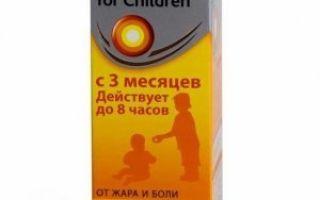 Инструкция по применению сиропа «нурофен детский»: состав и дозировка суспензии по весу ребенка, аналоги препарата