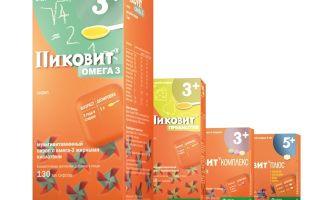 Инструкция по применению «пиковита» для детей от 1 года: витаминные комплексы в разных формах выпуска
