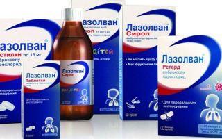 «мукалтин»: инструкция по применению таблеток от кашля для детей с расчетом дозировки по возрасту