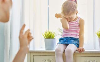 Обзор стилей семейного воспитания: особенности личности ребенка, родительского поведения и рекомендации психологов