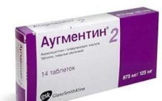 «панцеф»: инструкция по применению суспензии для детей и аналоги антибиотика