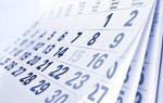 Как можно рассчитать время овуляции и составить календарь благоприятных для зачатия дней?