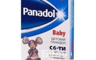 Инструкция по применению сиропа «панадол» для детей и расчет дозировки суспензии