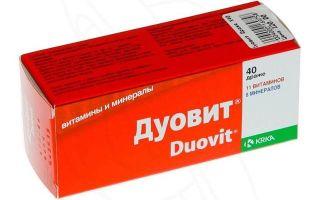 «компливит»: инструкция по применению витаминов для детей и подростков