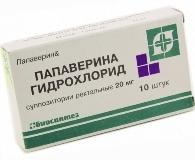 Можно ли при беременности пить цитрамон: разрешен ли прием препарата в 1, 2 и 3 триместрах?