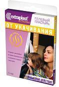 Браслеты и пластыри от укачивания в транспорте: обзор средств для детей от 1 года