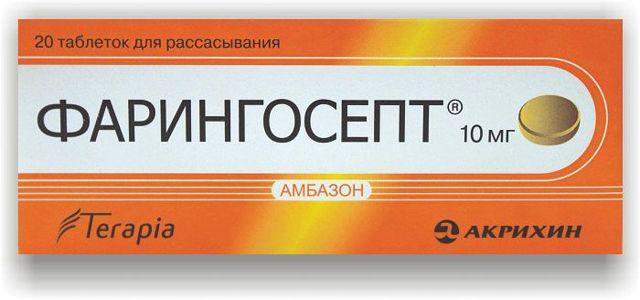 Фарингосепт и беременность: полная инструкция по применению препарата для беременных в 1, 2 и 3 триместрах