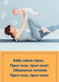 Все о развитии ребенка в 3 месяца: рост и вес, питание и прикорм, основы ухода за малышом