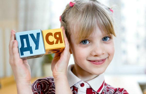Как правильно и быстро научить ребенка 5-6 лет читать по слогам: уроки в домашних условиях