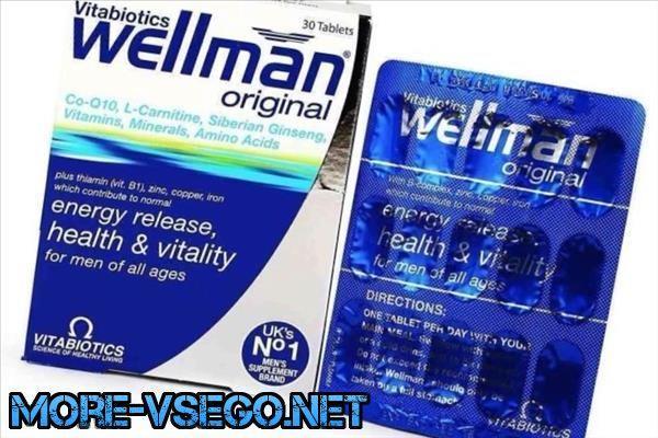 Мужские витаминные комплексы при планировании беременности: какие препараты пить будущему папе перед зачатием ребенка?