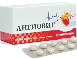 Инструкция по применению ангиовита во время беременности: показания, дозировка витаминов