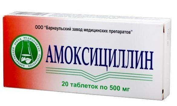 Какие антибиотики можно применять при стоматите у детей: лечение