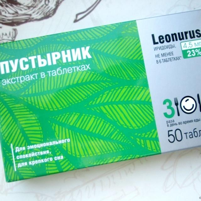 Прием пустырника во время беременности: инструкция по применению таблеток и настойки