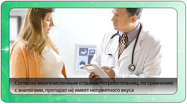Фильтрум при беременности: как принимать в первом и втором триместре, какие особенности приема на ранних сроках?