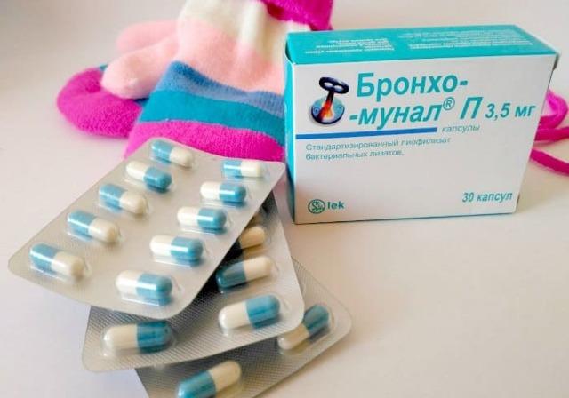 Детский препарат бронхомунал п: инструкция по применению сиропа при заболеваниях лор-органов для детей