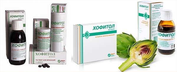 Мочегонные средства от отеков при беременности в 1, 2, 3 триместрах: наиболее эфективные препараты и травы
