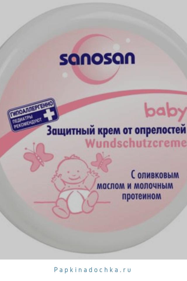 Лучшие средства от опрелостей у новорожденных: список детских кремов и мазей для грудничков