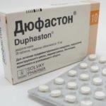 Нифедипин - для чего назначают при беременности и как принимать, какая дозировка при угрозе преждевременных родов?