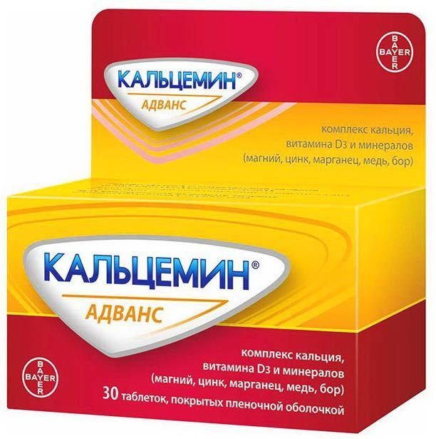 Инструкция по применению при беременности препарата кальцемин, дозировки по срокам, противопоказания и побочные действия