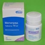 Для чего во время беременности назначают метипред: до какого срока нужно принимать препарат?