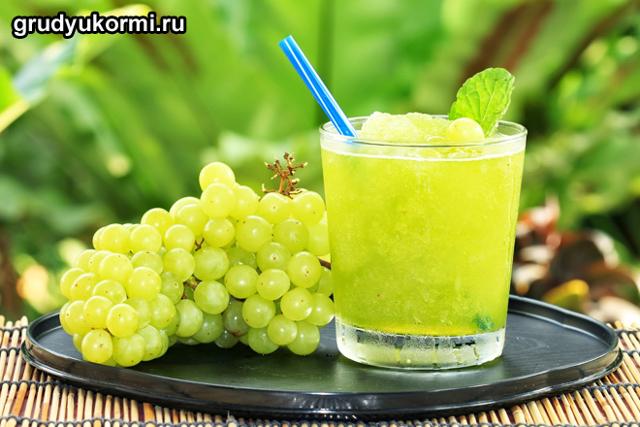 Можно ли кормящей маме кушать виноград: польза и вред от ягоды во время грудного вскармливания