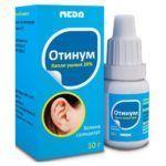 Как проводят процедуру шунтирования ушей у детей и какие могут быть последствия?